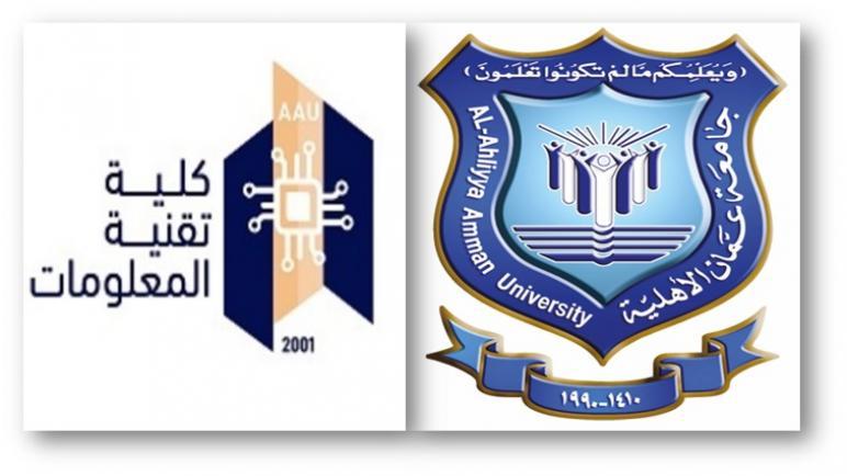 عمان الأهلية تطرح ماجستير الأمن السيبراني