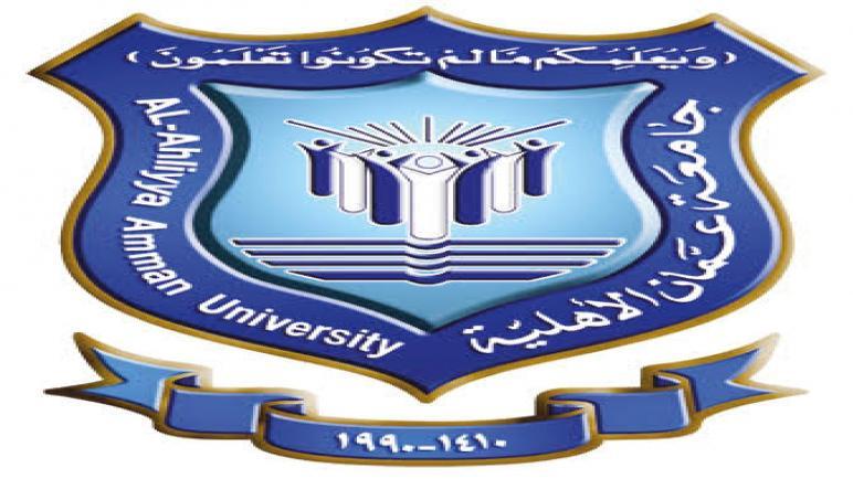عمان الاهلية تهنىء بالعام الهجري الجديد