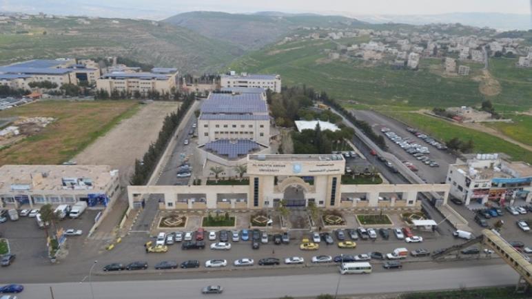 عمان الاهلية تعلن عن تشكيلة مجلس العمداء الجديدة للعام الجامعي 2021-2022
