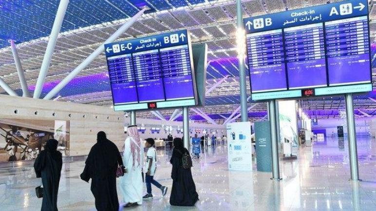 المطارات السعودية الدولية تحلق عالياً في التصنيف العالمي