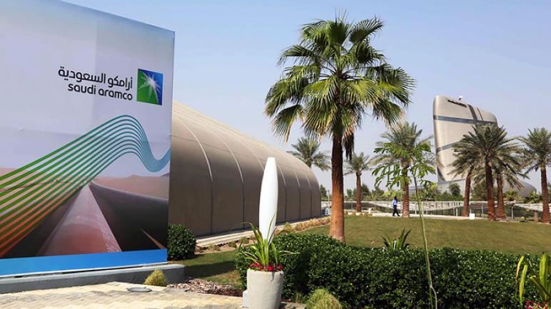 أرامكو السعودية تتصدر شركات النفط الكبرى في الأرباح ، متجاوزة التوقعات
