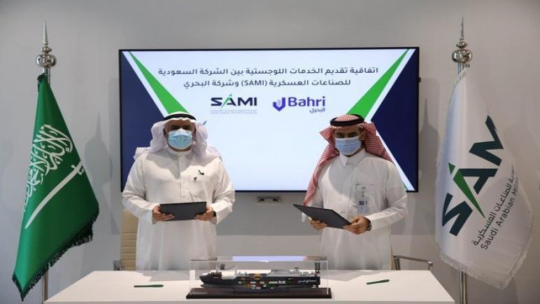 الشركة السعودية للصناعات العسكرية وشركة البحري توقعان اتفاقية توطين للخدمات اللوجستية للصناعات الدفاعية