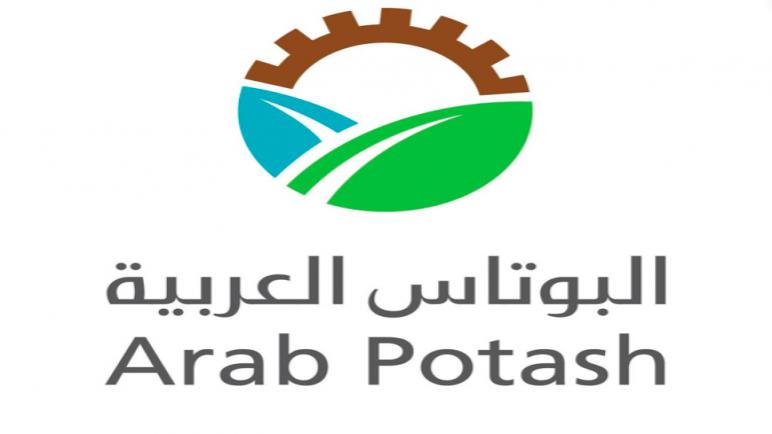 شركة البوتاس العربية تضخ ٨ ملايين دينار للضمان الاجتماعي كأرباح عن استثماراتها