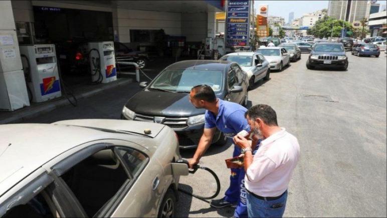 البنك المركزي اللبناني ينهي فعليا دعم الوقود