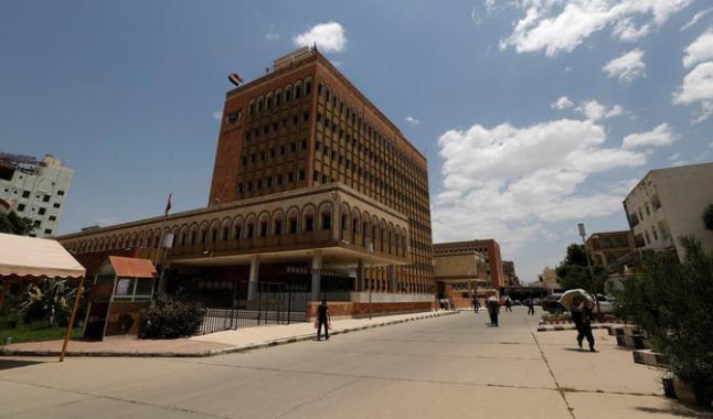 البنك المركزي اليمني يضخ سندات بالريال القديمة في السوق لمواجهة حظر الحوثيين