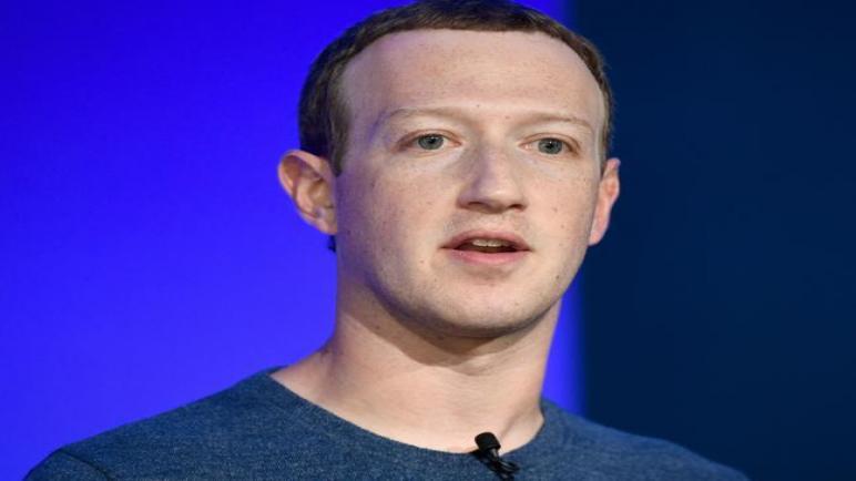 تسريب بيانات فيسبوك وتفاصيل 533 مليون مستخدم تم العثور عليهم في الموقع