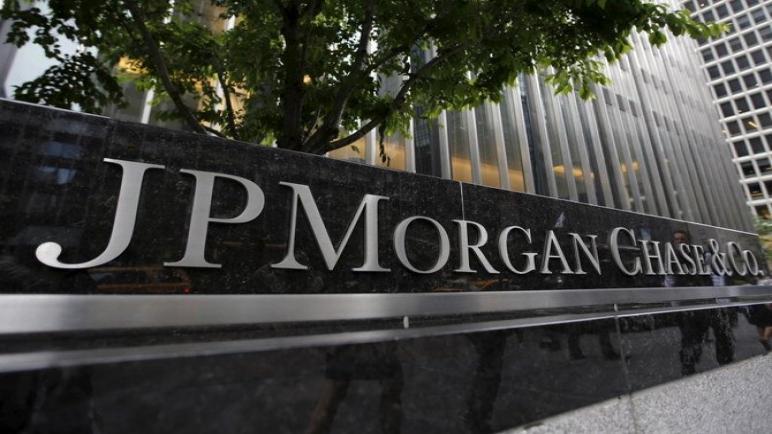 جيه بي مورجان تتطلع إلى 100 مليون دولار في يوم الدفع على التجارة المرتبطة بصفقة أرامكو