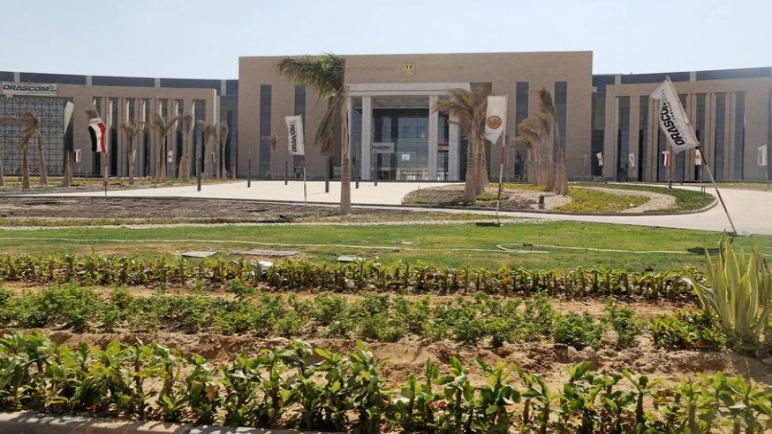 مصر تبيع حصة في شركة خلف رأس مالها الجديد