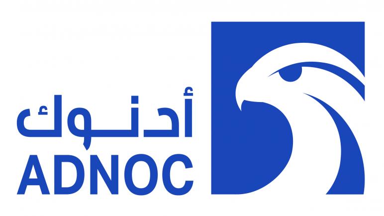 أدنوك ترسي عقداً بقيمة 744 مليون دولار لحقل بلبازم لشركة البترول الوطنية الكويتية