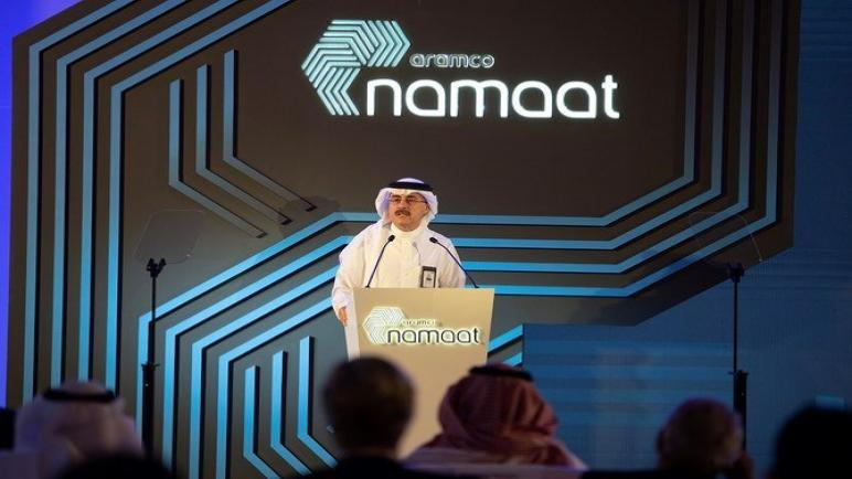 أرامكو توقع عدة اتفاقيات لتوسيع برنامج الاستثمار الصناعي