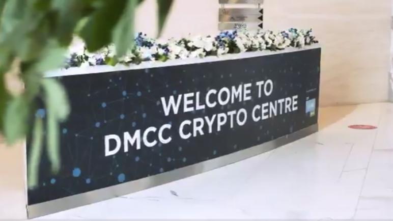 مركز دبي للسلع المتعددة ثاني منطقة حرة في دبي تستهدف قطاع التشفير