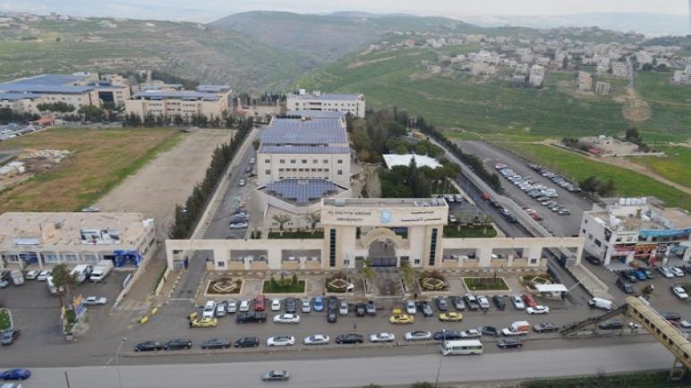 عمان الأهلية تخصّص (15) منحة دراسية كاملة لأوائل الثانوية العامة بمحافظة البلقاء