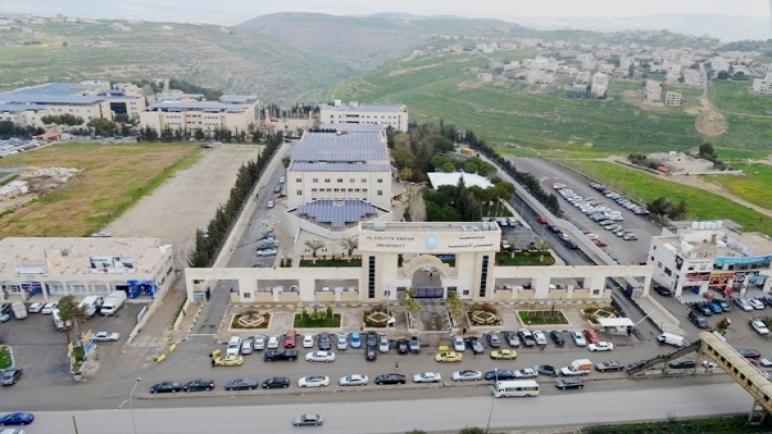 عمان الاهلية تهنىء بعيد الفطرالسعيد