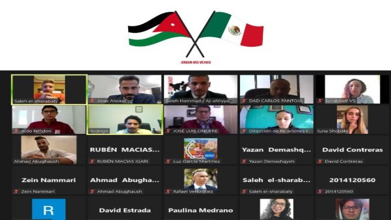 لقاء عن بعد يجمع لاعبي التايكواندو في عمان الأهلية ولاعبين مكسيكيين