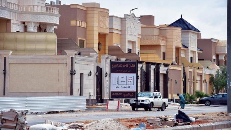 نايت فرانك..الرياض تقود طفرة السوق السكنية في المملكة العربية السعودية في الربع الثاني