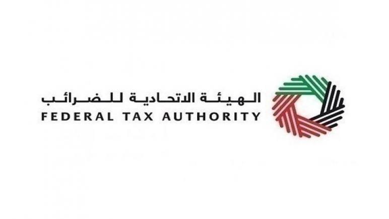 """""""الضرائب في الإمارات"""" تشرح كيفية حساب الضرائب بناءً على خدمات الفنانين والمؤثرين على وسائل التواصل الاجتماعي"""
