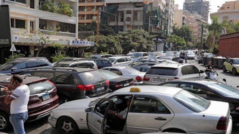 دعم لتخفيف الضغط على الحكومة اللبنانية