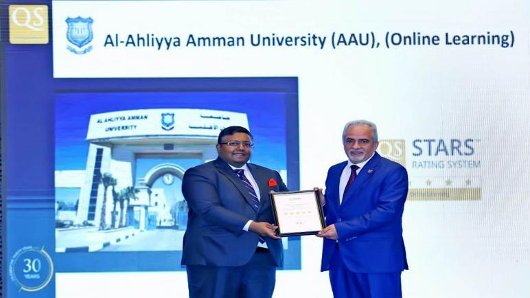 كيو .اس تكرّم عمان الاهلية لحصولها على 5 نجوم في التعليم الالكتروني