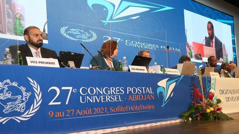 دولة الإمارات تشارك في مؤتمر الاتحاد البريدي الـ 27 في أبيدجان