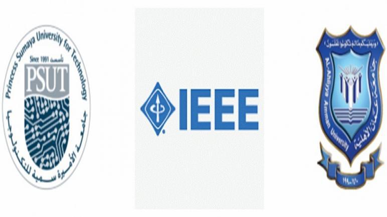 """مؤتمر جامعتي """"عمان الأهلية والأميرة سمية للتكنولوجيا"""" حول الابتكارفي التعليم الهندسي التكنولوجي والعلوم 2021"""