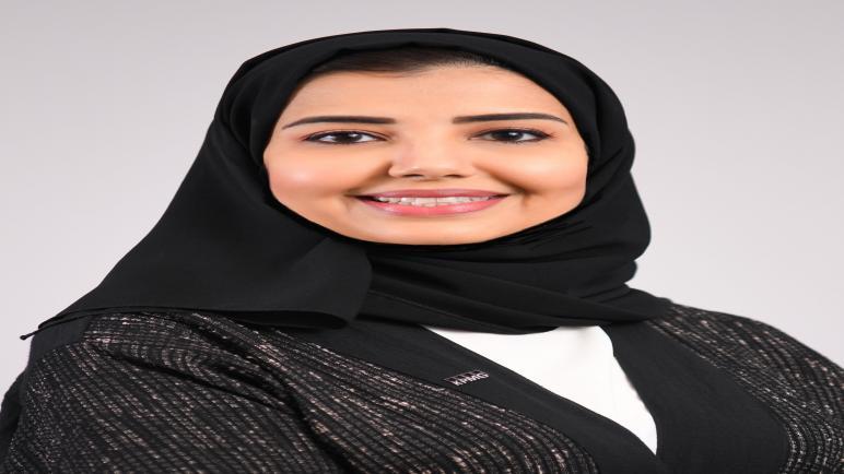 KPMG Survey: Saudi Female Business Leaders Poised for Growth