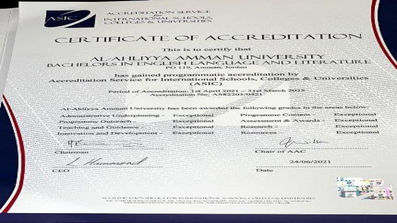 """مجلس أمناء """"عمان الاهلية"""" يهنىء رئيس الجامعة وكلية الآداب بحصولها على شهادة الاعتماد الدولي من ASIC بدرجة """"متميز"""""""